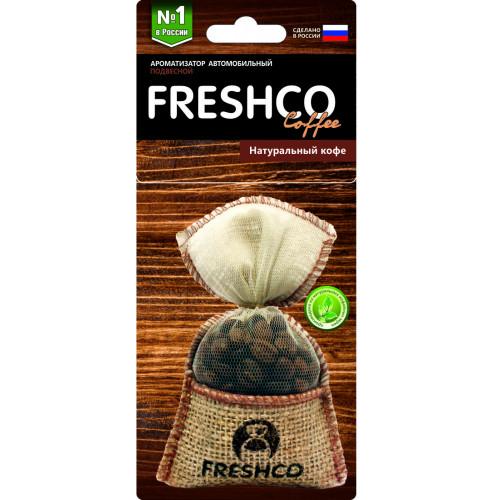 "Ароматизатор подвесн.""Freshco Coffee пакет"" НАТУРАЛЬНЫЙ КОФЕ"